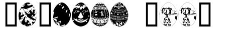 African Eggs