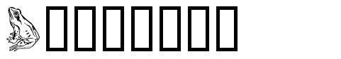 Amphibia písmo