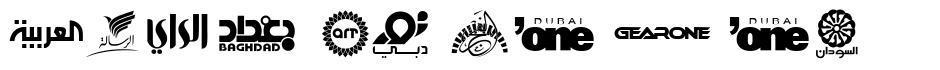 Arab TV logos písmo