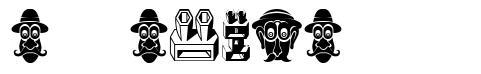 Atradimas font