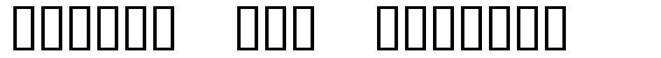 BCMELP EPD Symbols font