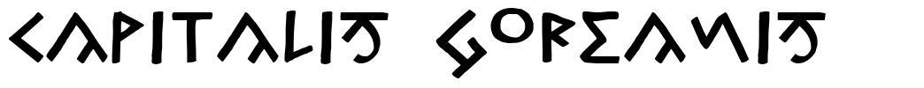 Capitalis Goreanis 字形