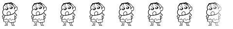 Cartoon 1994