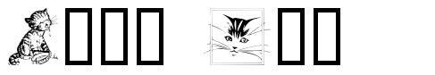 Catt Art