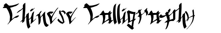 Chinese Calligraphy フォント