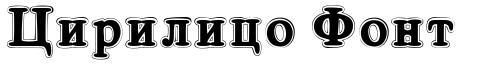 Cirilico Font