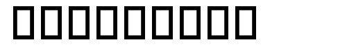Cocinitas font