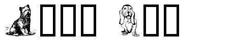 Dogg Art