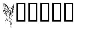 Faerie font