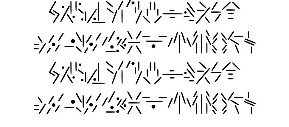 Fallkhar Runes font