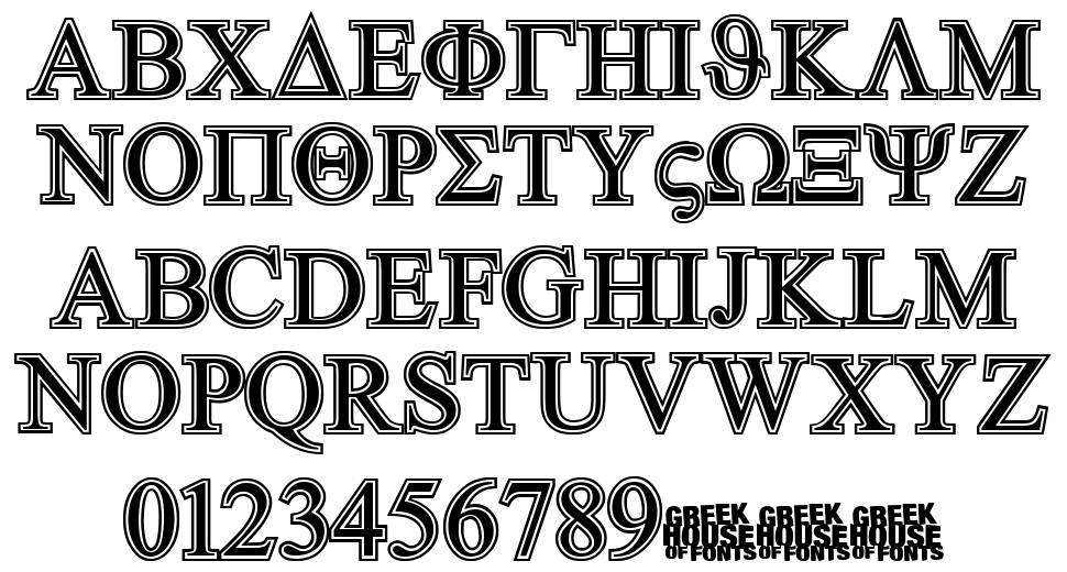 Greek house symbolized font by sebastian fontriver