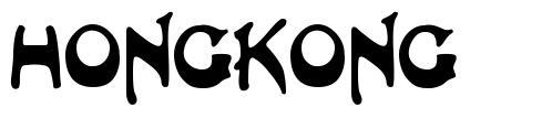 HongKong 字形