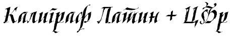 Kaligraf Latin + Cyr