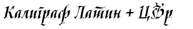 Kaligraf Latin + Cyr font