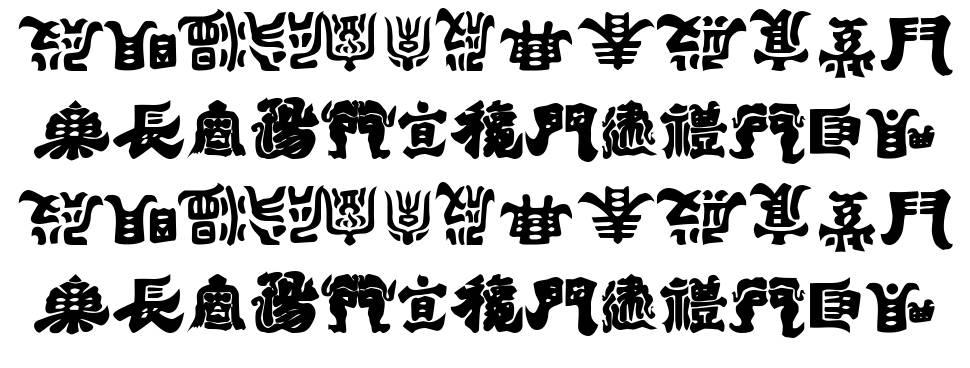 Kemuri font