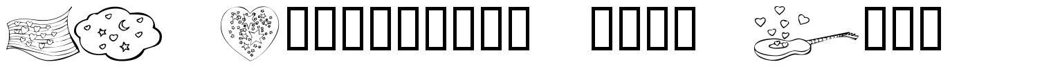 KR Valentines 2006 Five font