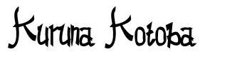Kuruna Kotoba