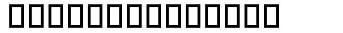 Laurus Nobilis 字形