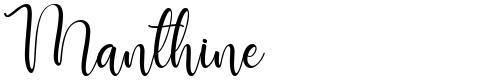 Manthine