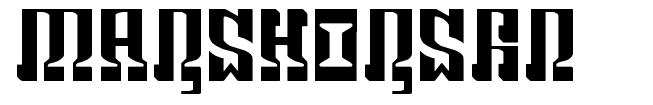 Marshorsbn schriftart