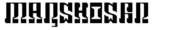 Marshosbn font