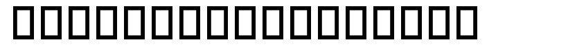 Mixed Icons vol.1 font