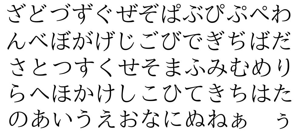 Related keywords suggestions for hiragana font