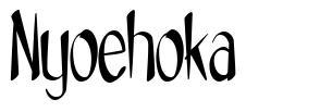 Nyoehoka