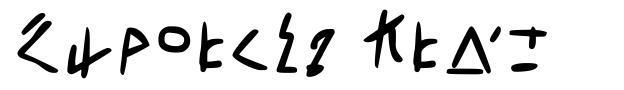 Rivworld Font schriftart
