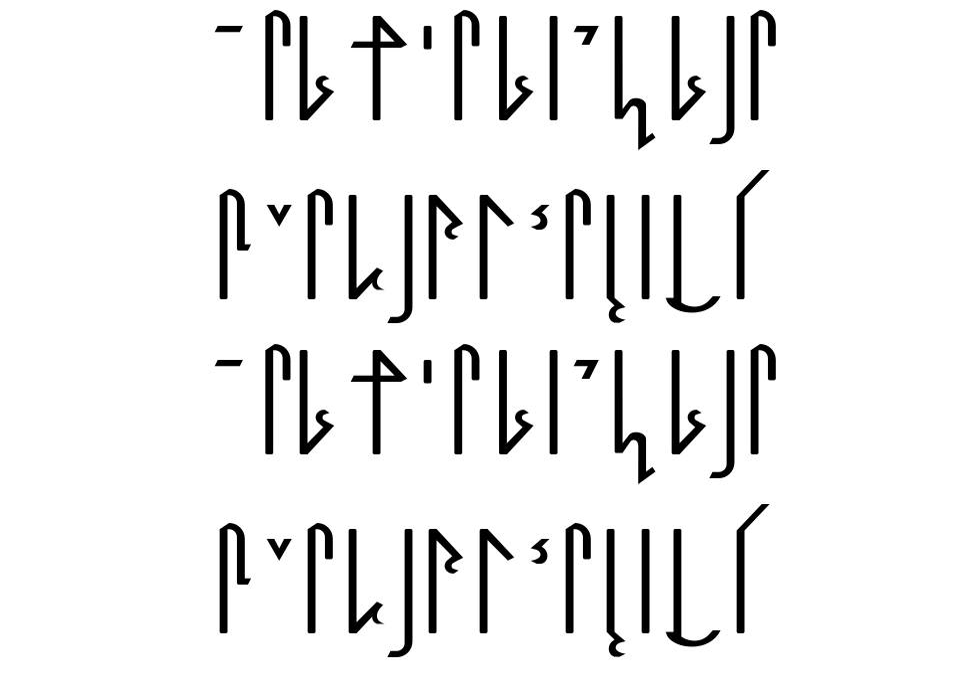 Sith AF písmo