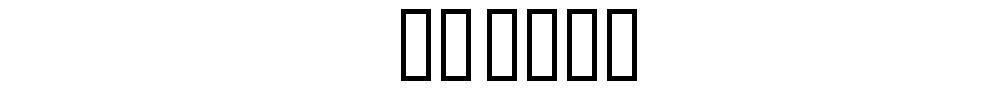 SKY logos