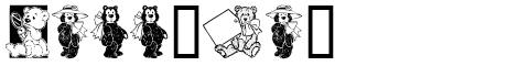 Teddyber