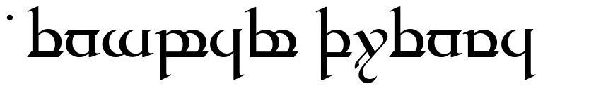 Tengwar Quenya 字形