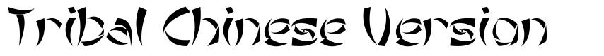 Tribal Chinese Version font