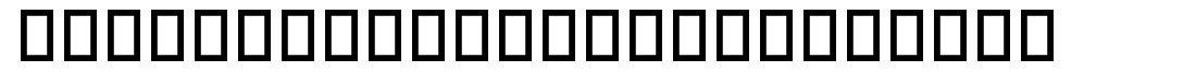 Woodcutter Prison Tattoo font
